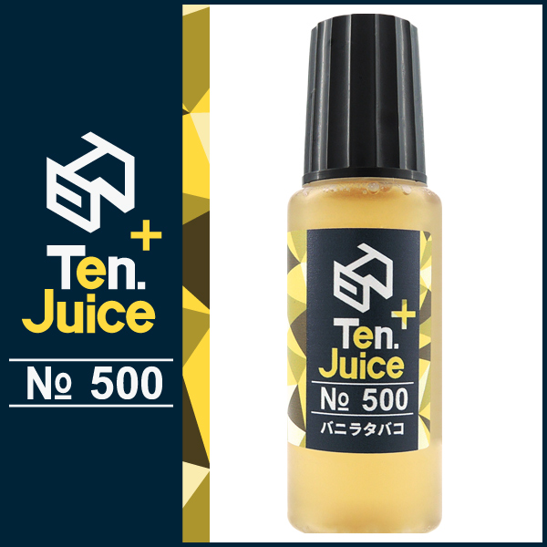 Ten. eJuice PLUS NO.500
